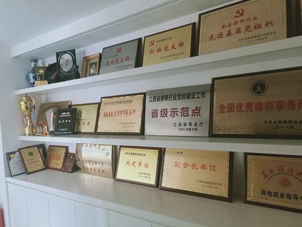 律师所荣誉墙